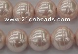 CSB637 15.5 inches 16mm whorl round shell pearl beads