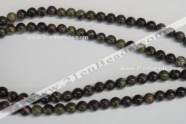 CSG67 15.5 inches 8mm round long spar gemstone beads wholesale