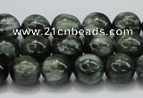 CSH04 15.5 inches 12mm round natural seraphinite gemstone beads