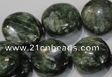 CSH126 15.5 inches 20mm flat round natural seraphinite gemstone beads