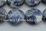 CSO81 15.5 inches 20mm flat round sodalite gemstone beads wholesale
