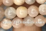 CSS691 15.5 inches 6mm round sunstone beads wholesale