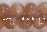 CSS705 15.5 inches 8mm round natural golden sunstone beads