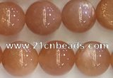 CSS710 15.5 inches 8mm round natural golden sunstone beads