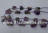 CTD2571 15.5 inches 20*22mm - 25*30mm freeform druzy amethyst beads