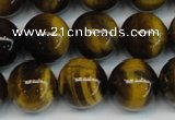 CTE1219 15.5 inches 8mm round AB+ grade yellow tiger eye beads