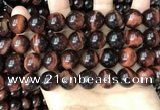 CTE2174 15.5 inches 16mm round yellow tiger eye beads wholesale