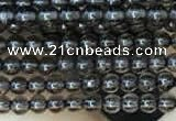 CTG2067 15 inches 2mm,3mm natural smoky quartz gemstone beads