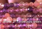 CTG741 15.5 inches 3mm faceted round tiny mixed quartz beads