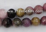 CTO45 15.5 inches 8mm faceted round natural tourmaline beads