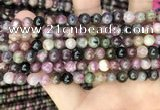 CTO671 15.5 inches 7mm round natural tourmaline beads wholesale
