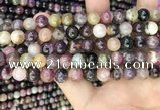 CTO672 15.5 inches 8mm round natural tourmaline beads wholesale
