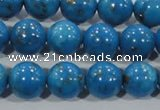 CTU1626 15.5 inches 16mm round synthetic turquoise beads
