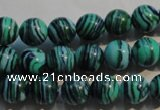 CTU2405 15.5 inches 10mm round synthetic turquoise beads