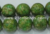 CTU608 15.5 inches 16mm round synthetic turquoise beads wholesale