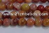 CWJ461 15.5 inches 6mm round rainbow wood jasper beads