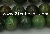 CXJ404 15.5 inches 12mm round Xinjiang jade beads wholesale