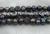 FWP263 15 inches 11mm - 12mm baroque black freshwater pearl strands