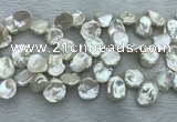 FWP375 Top-drilled 12mm - 15mm keshi freshwater pearl beads