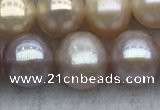 FWP58 15 inches 6mm - 7mm potato purple freshwater pearl strands