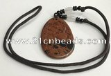 NGP5618 Mahogany obsidian flat teardrop pendant with nylon cord necklace